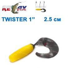 Силикон Relax Twister 1' col.TS 460 (100шт)