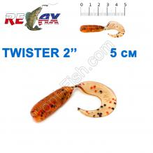 Силикон Relax  Twister 2' col.TS 496 (100шт)