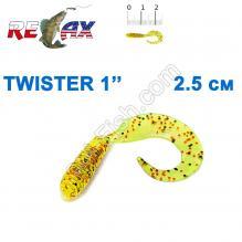 Силикон Relax Twister 1' col.TS 017 (100шт)