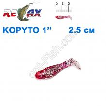 Силикон Relax  Kopyto 1 col.S183 (100шт)