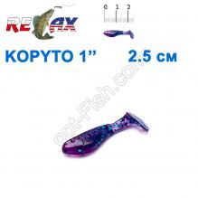 Силикон Relax  Kopyto 1 col.S225 (100шт)