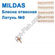 Блесна отвесная Mildas латунь №0 (50шт)