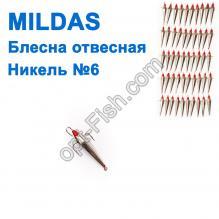 Блесна отвесная Mildas никель №6 (50шт)