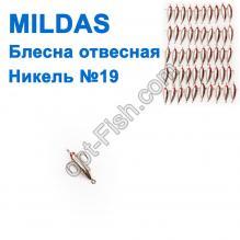 Блесна отвесная Mildas никель №19 (50шт)