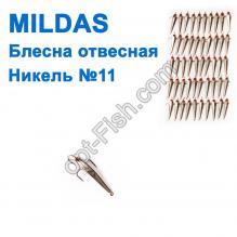 Блесна отвесная Mildas никель №11 (50шт)