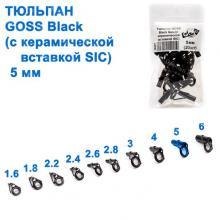 Тюльпан GOSS Black 5мм (с керамической вставкой SIC)