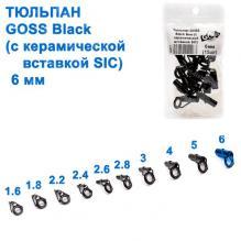 Тюльпан GOSS Black 6мм (с керамической вставкой SIC)