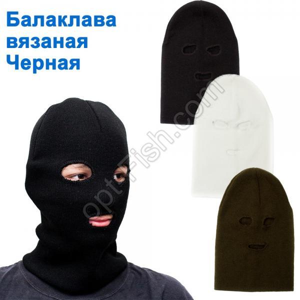 Шапка-маска феска Балаклава купить оптом в Украине  Киев 7d6eb14ab0630