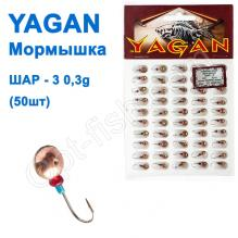 Мормышка Yagan Шар-3 0,3g YD 0030103 (50шт)