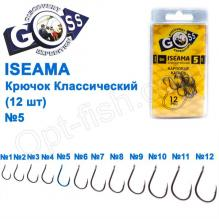 Крючок Goss Iseama Классический (12шт) 10071 BN № 5