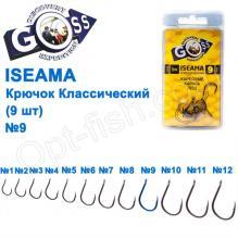Крючок Goss Iseama Классический (9шт) 10071 BN № 9