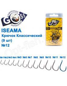 Goss Iseama 10071 BN