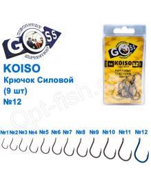 Goss Koiso 10011 BN