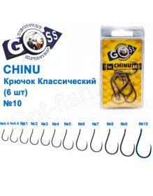 Goss Chinu 10054