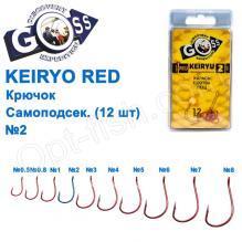 Крючок Goss Keiryo Самоподсек. (12шт) 10078 RED № 2