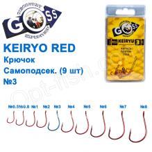 Крючок Goss Keiryo Самоподсек. (9шт) 10078 RED № 3