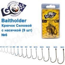 Крючок Goss Baitholder Силовой с насечкой (9шт) 11014 BN № 6