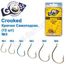 Крючок Goss Crooked Саммоподсек. (12шт) 11046 N № 3
