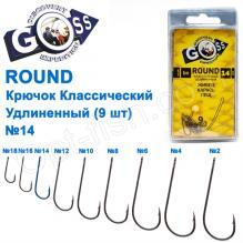 Крючок Goss Round Классический удлиненный (9шт) KM012 BN № 14