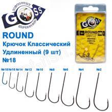 Крючок Goss Round Классический удлиненный (9шт) KM012 BN № 18