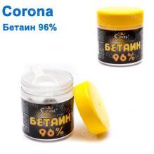 Бетаин 96% Corona