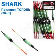 Поплавок Shark Тополь T2-15G1018 (20шт)