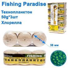 Технопланктон Fishing paradise 50g x 3шт (хлорелла)