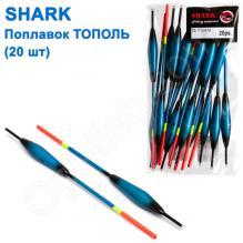 Поплавок Shark Тополь T2-17U0418 (20шт)