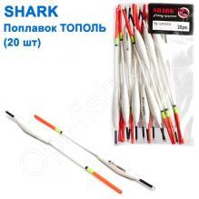Поплавок Shark Тополь T2-12W0404 (20шт)