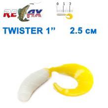 Силикон Relax Twister 1 col.TS055 (100шт)
