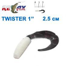 Силикон Relax Twister 1 col.TS429 (100шт)