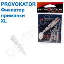Фиксатор приманки Provokator XL