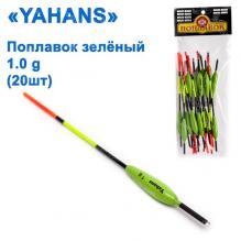 Поплавок Yahans зеленый 1g (20шт)