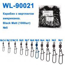 Техническая упаковка Карабин с вертлюгом американка WL90021 black mat (1000шт) № 5