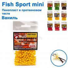 Пенопласт в протеиновом тесте Fish Sport mini (ваниль)