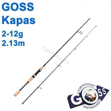 Спиннинговое удилище шт2 Goss Kapas A04-213 2-12g 2,13м * оптом недорого в Украине