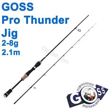 Спиннинговое удилище шт2 Goss Pro Thunder Jig A08-210 2-8g 2,1м * оптом недорого в Украине