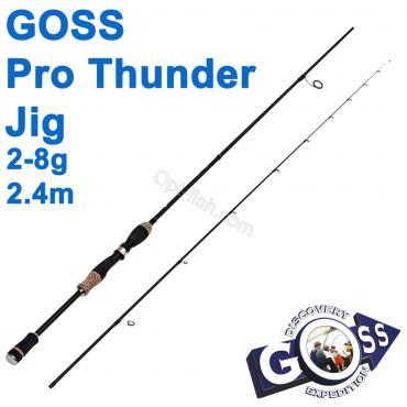Спиннинговое удилище шт2 Goss Pro Thunder Jig A08-240 2-8g 2,4м * оптом недорого в Украине
