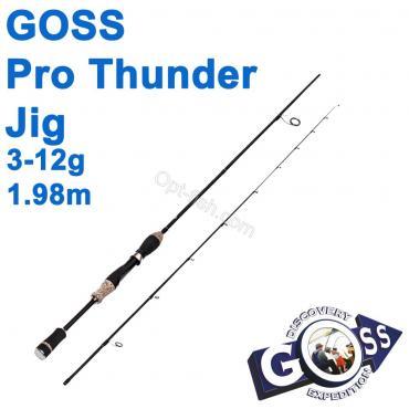 Спиннинговое удилище шт2 Goss Pro Thunder Jig A08-198 3-12g 1,98м * оптом недорого в Украине