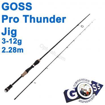 Спиннинговое удилище шт2 Goss Pro Thunder Jig A08-228 3-12g 2,28м * оптом недорого в Украине