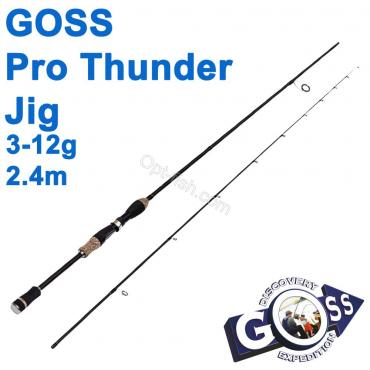 Спиннинговое удилище шт2 Goss Pro Thunder Jig A08-240 3-12g 2,4м * оптом недорого в Украине