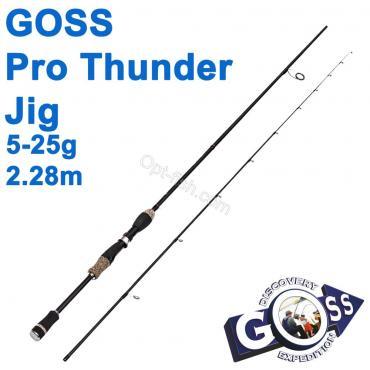 Спиннинговое удилище шт2 Goss Pro Thunder Jig A08-228 5-25g 2,28м * оптом недорого в Украине