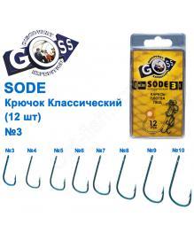 Goss Sode 10006
