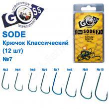Крючок Goss Sode Классический (12шт) 10006 BLUE № 7