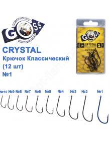 Goss Crystal 11004 BN
