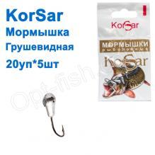 Мормышка Korsar грушевидная (20x5шт)