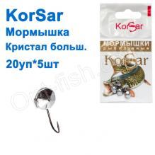Мормышка Korsar кристалл большой (20x5шт)