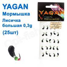 Мормышка Yagan Лисичка большая 0,3g YM 0020003  (25шт)