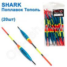 Поплавок Shark Тополь T2-20U0802 (20шт)