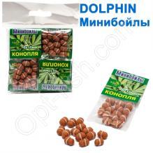 Минибойлы Dolphin 6х10 мм конопля (10шт)